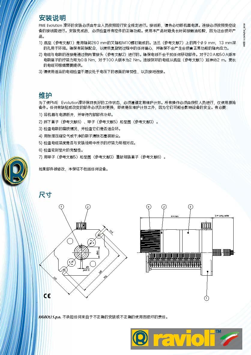 PME系列_页面_2