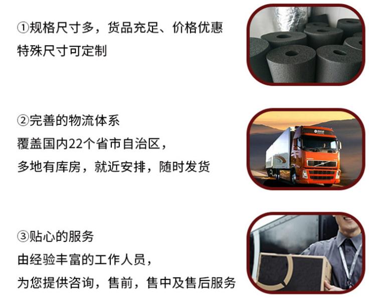 卓雅橡塑保温管的优势介绍