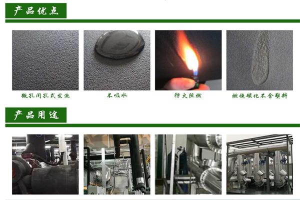 橡塑保温板八大优势