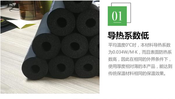 橡塑板保温性能好