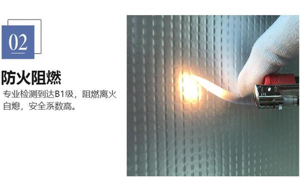 铝箔橡塑板防火阻燃
