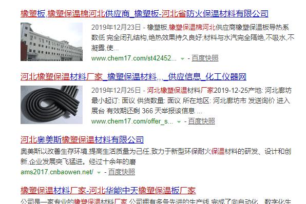 QQ图片20200102205519-1