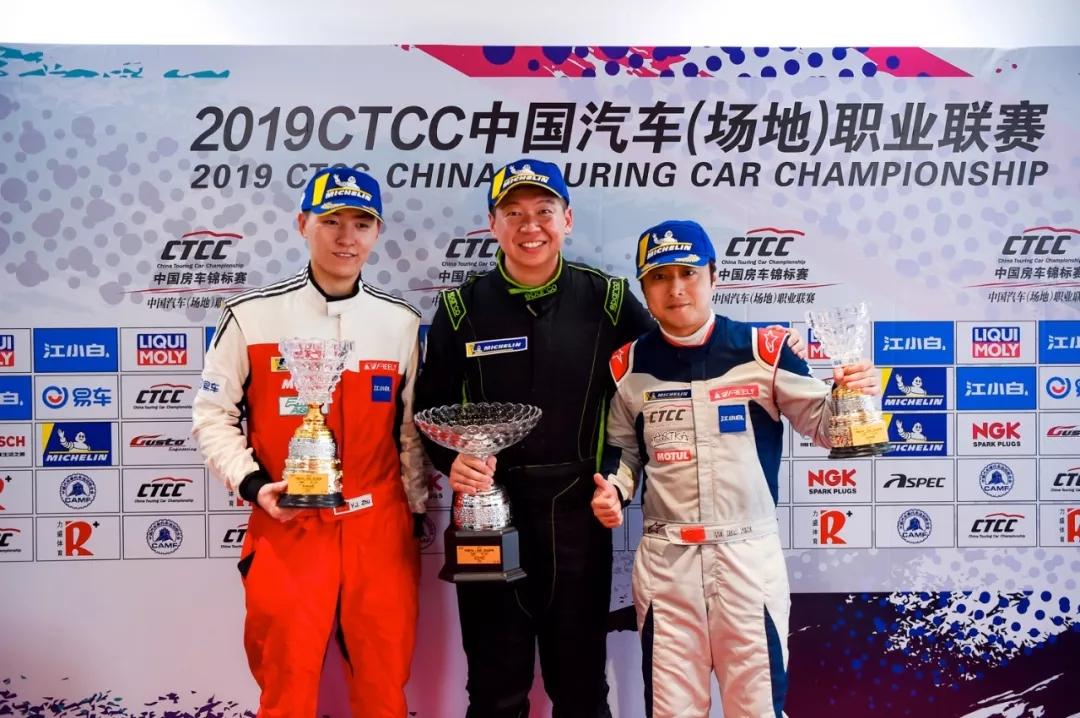 中国杯颁奖
