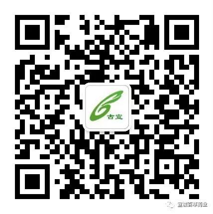 微信图片_20200108142153