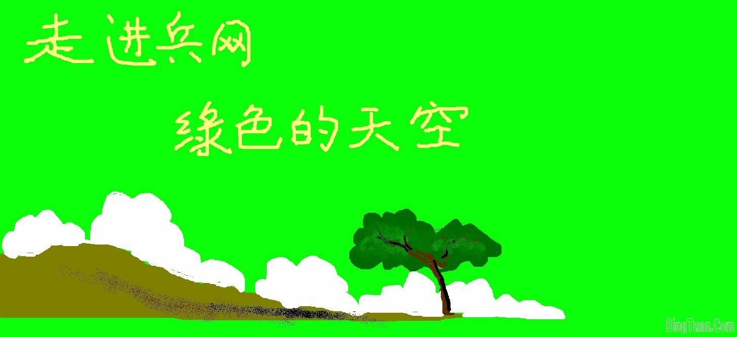 2_120426163852_1