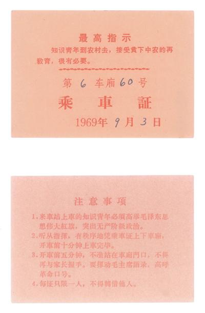2-091021111F9