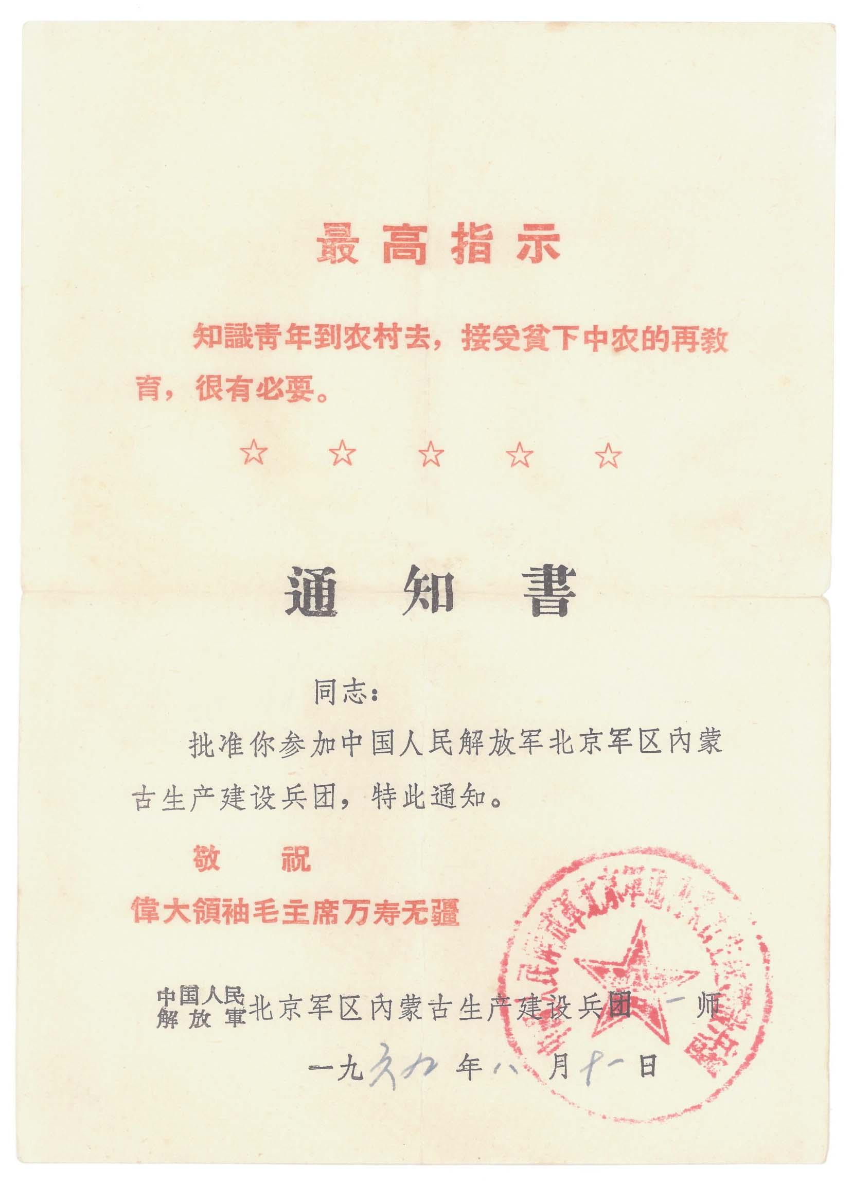 2-091021111H5