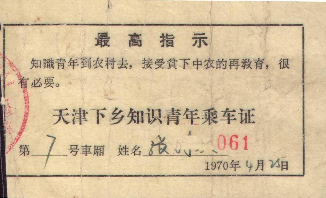 2-091215112540