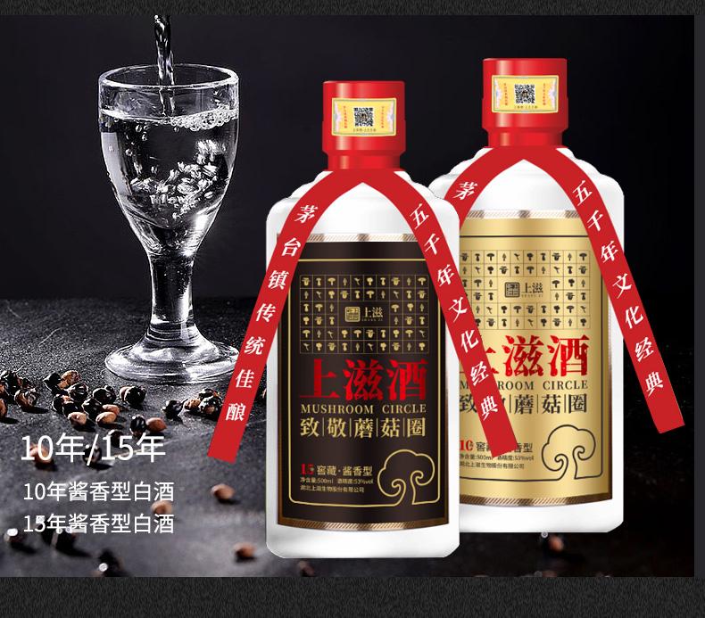 酒改8_10