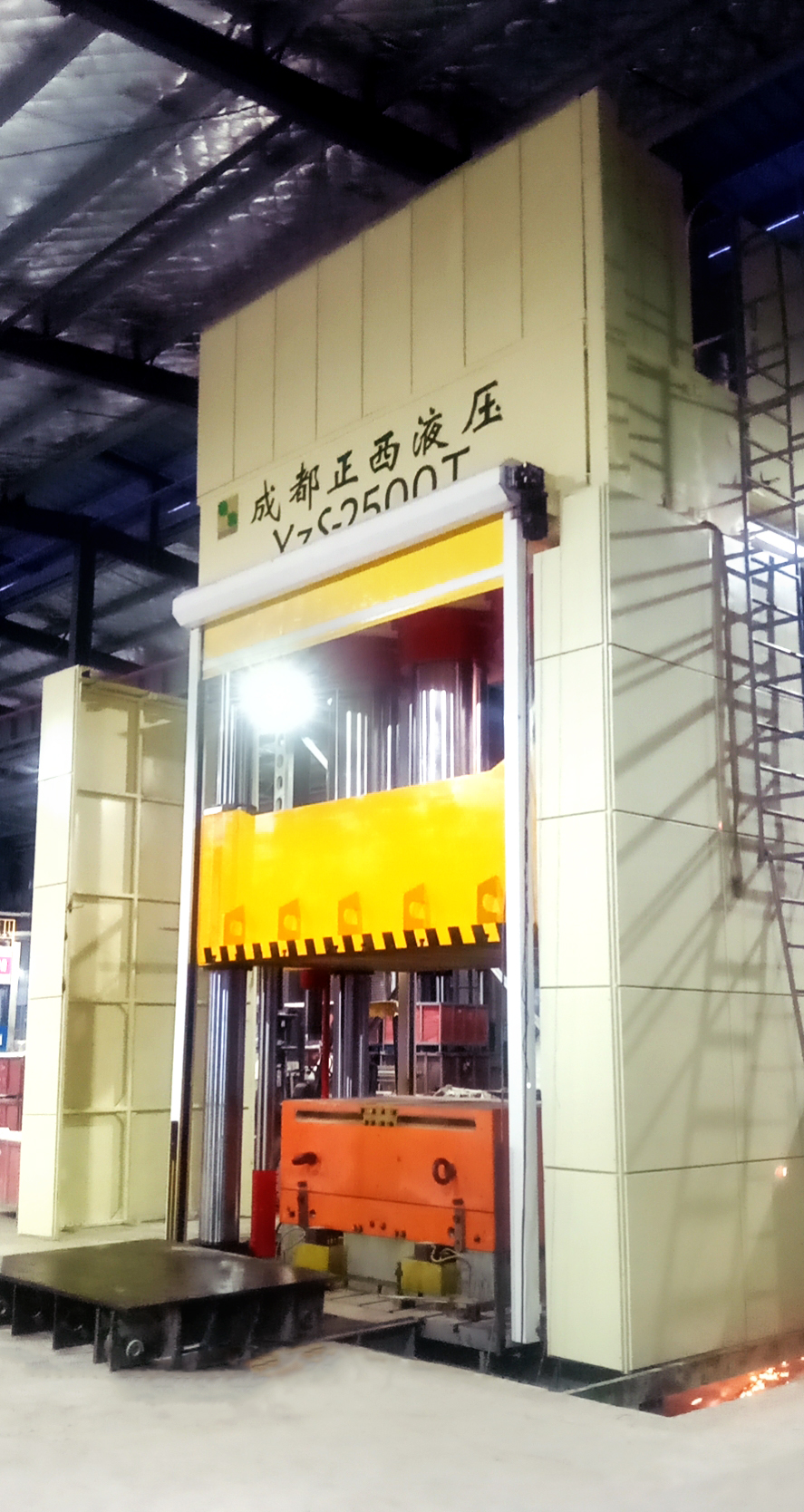 2500T Composite hydraulic press