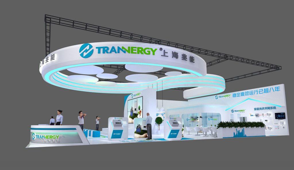 上海兆能展台设计
