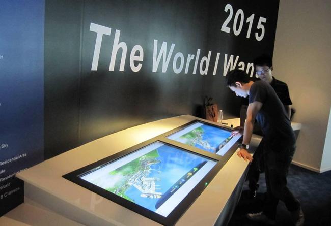 互动投影桌