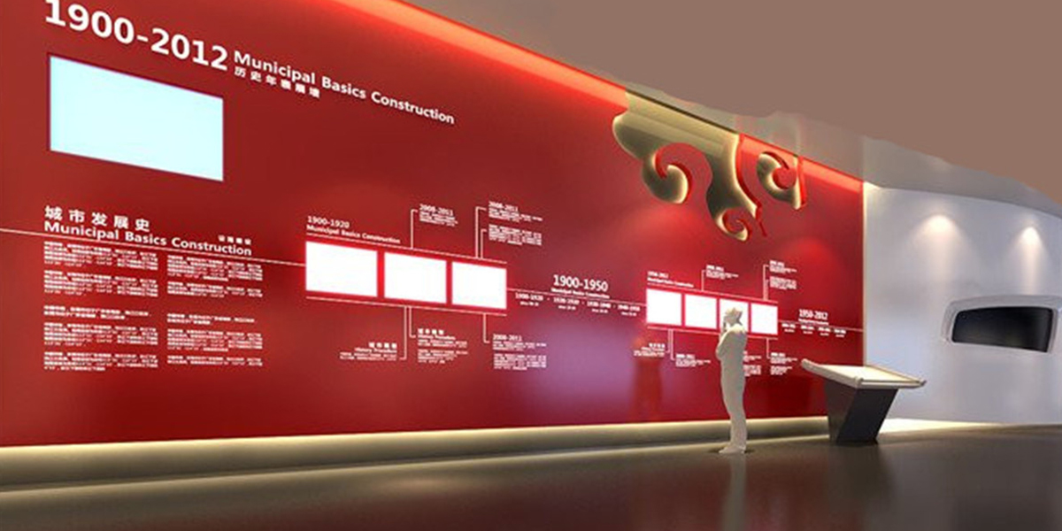 广州规划馆设计5