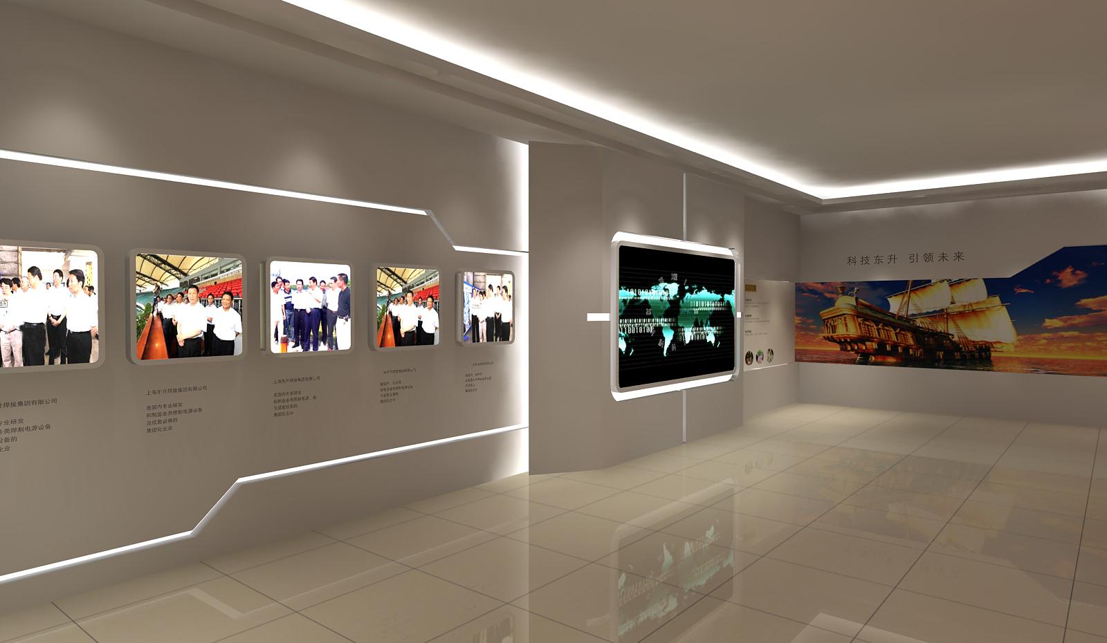 上海东升展厅设计4