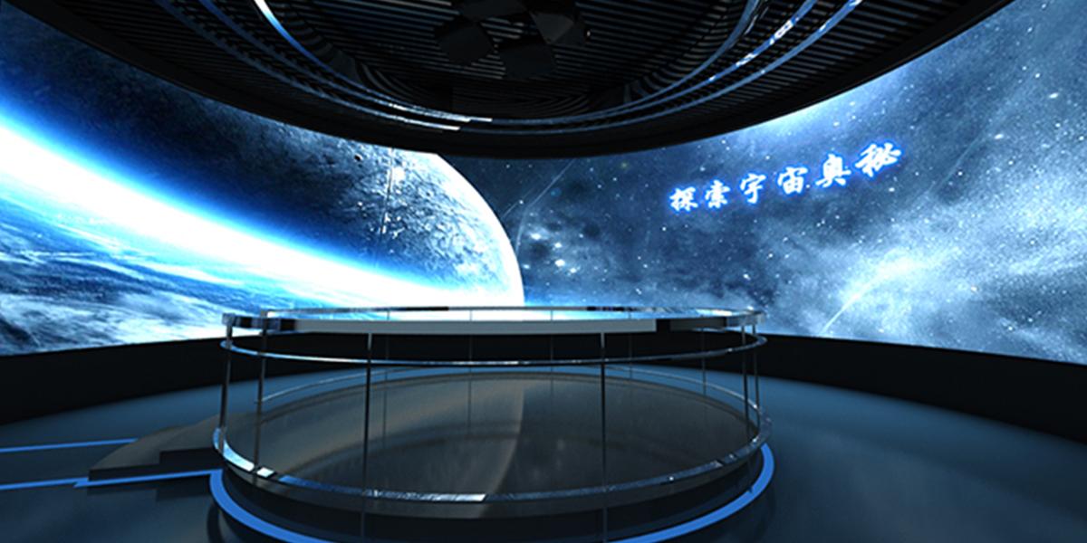 天文展馆设计2