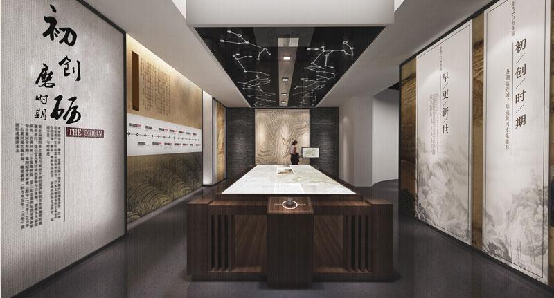 黃河文化館展廳設計-1