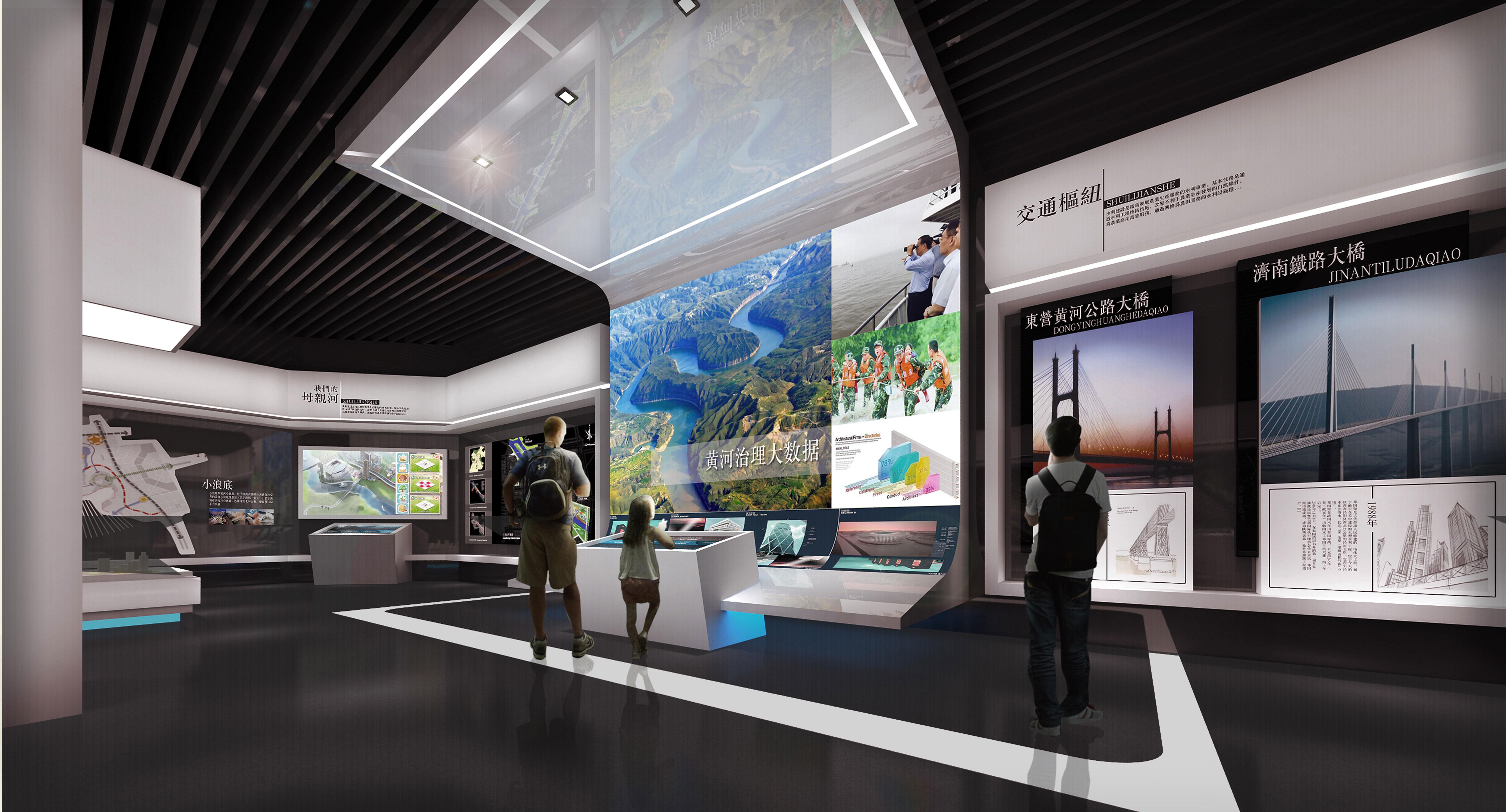 黃河文化館展廳設計-8
