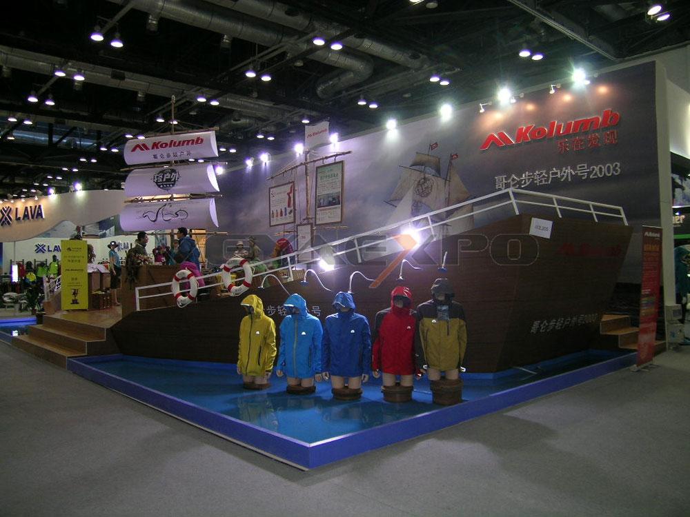 ISPO哥伦布展台搭建-1