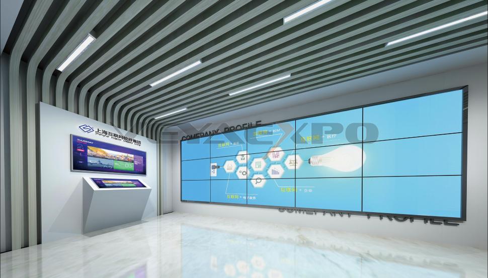 上海互软集团展馆设计-1