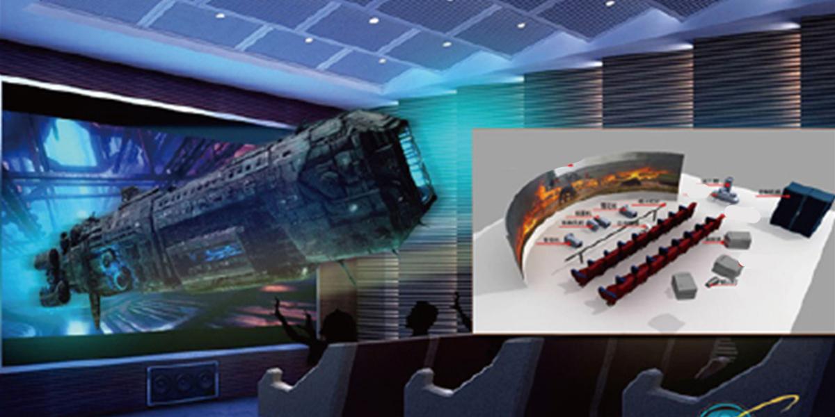 5D数字互动影院-2