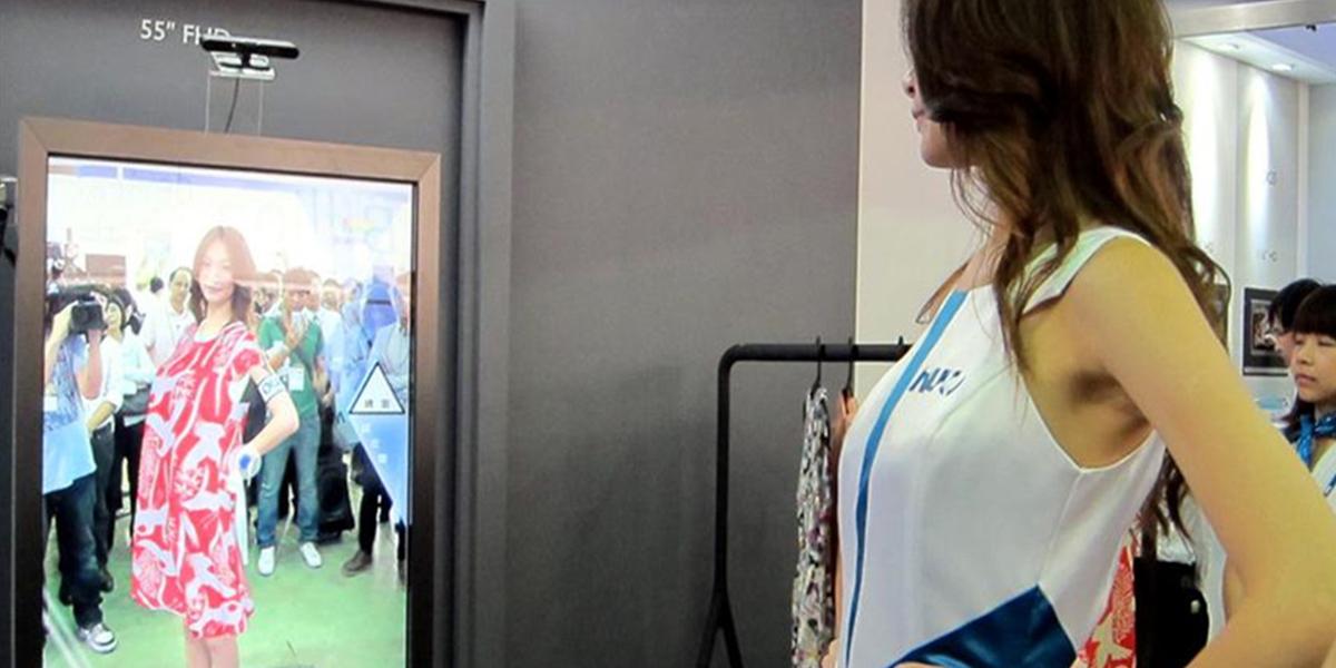 互动魔镜墙-1