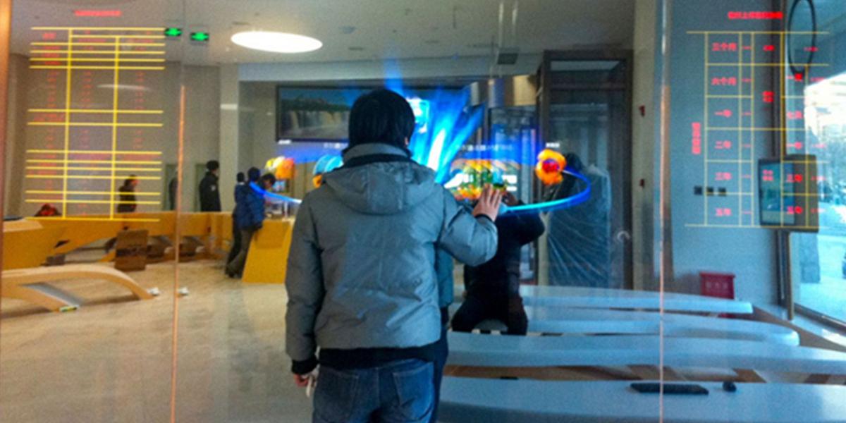 互动魔镜墙-2
