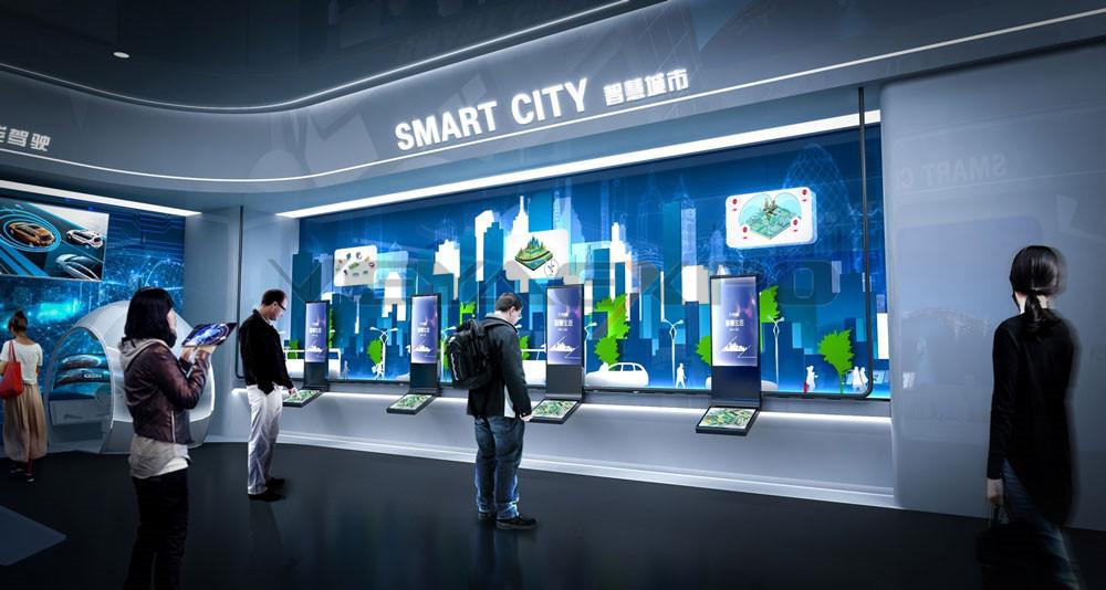 智慧城市-1