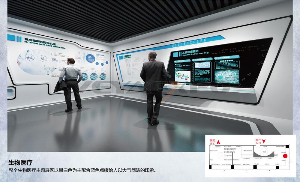 广州生物岛展厅设计-3