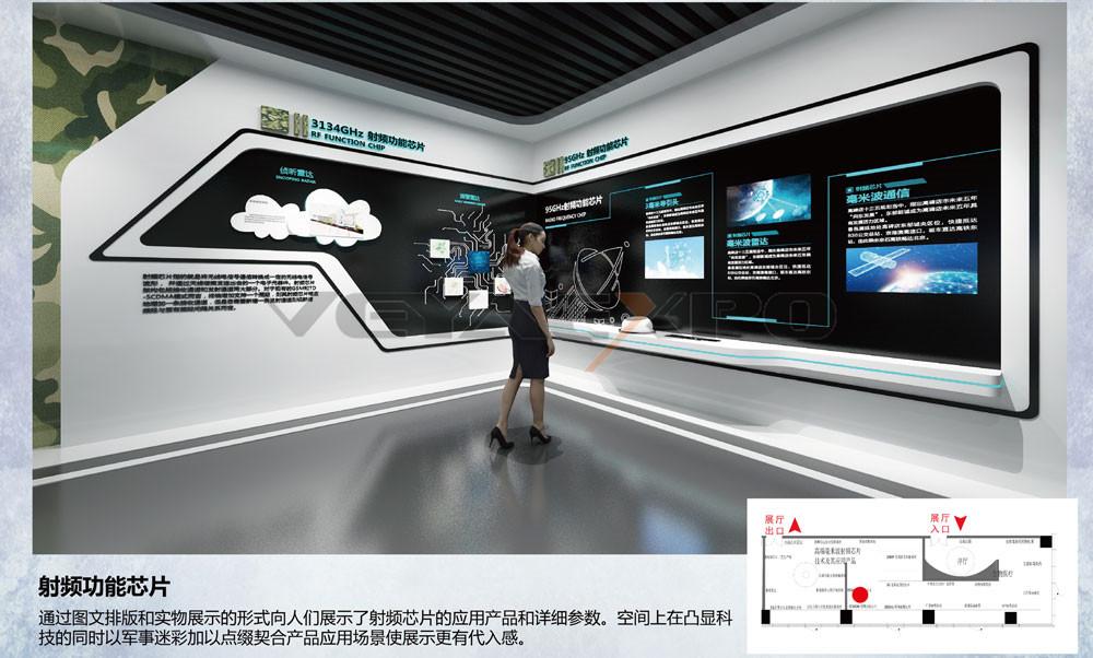 广州生物岛展厅设计-4