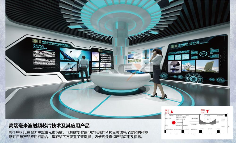 广州生物岛展厅设计-6