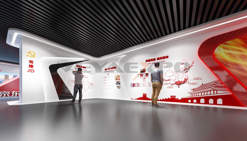 JD展厅设计-7