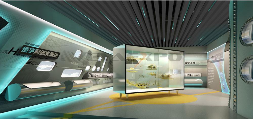 无人机展馆设计-3