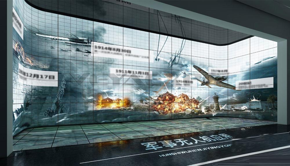 无人机展馆设计-5