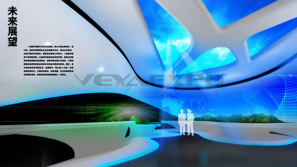 展厅设计8