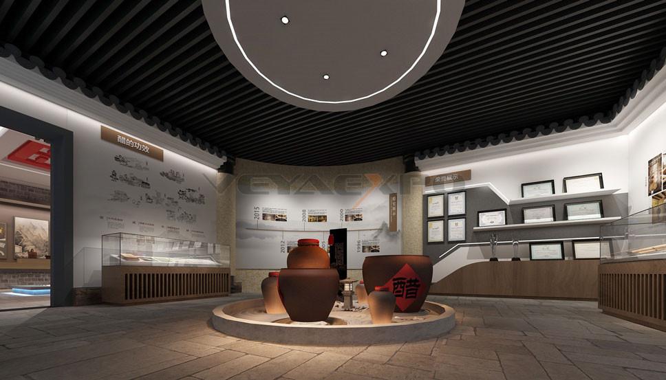 醋文化展馆设计1