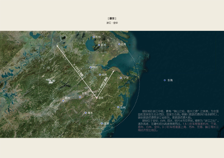 磐安黄檀林场-01