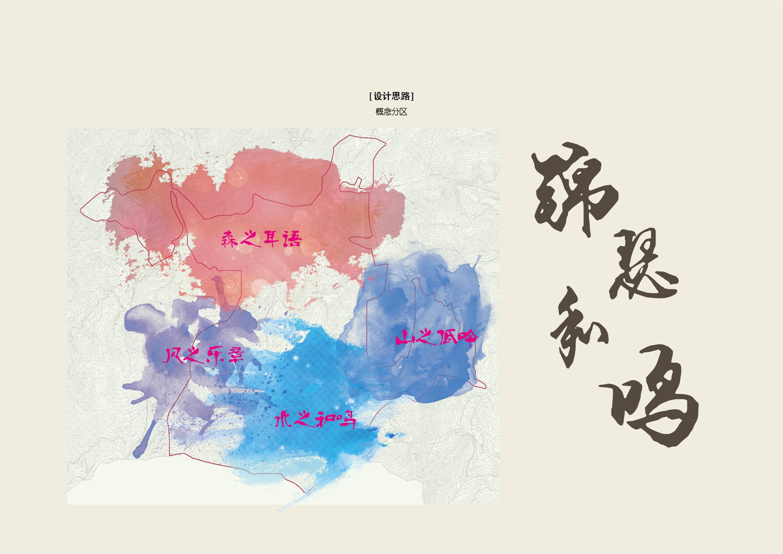 磐安黄檀林场-06