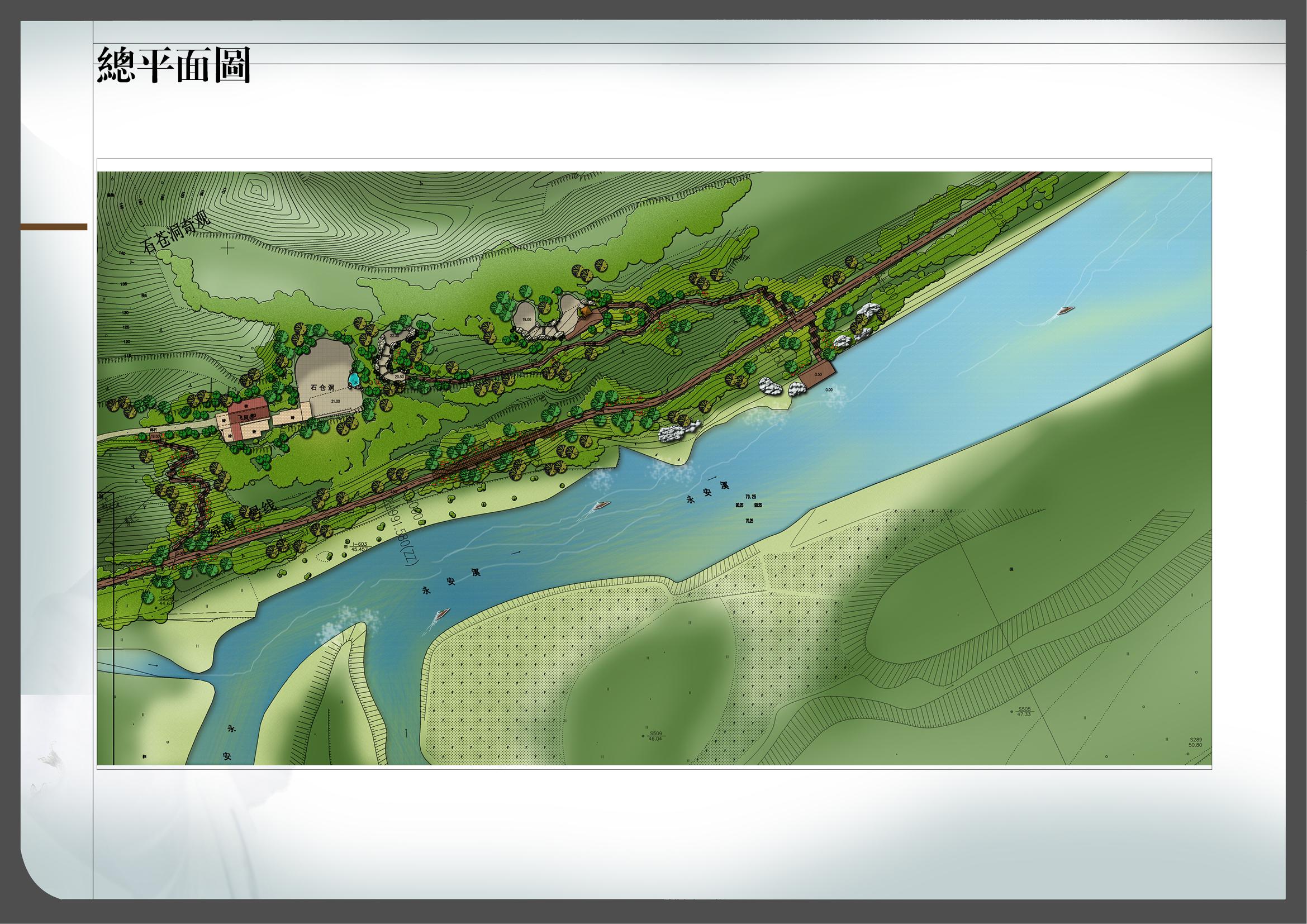 仙居永安溪绿道石苍洞示范段2012.7.16-永安溪绿道13