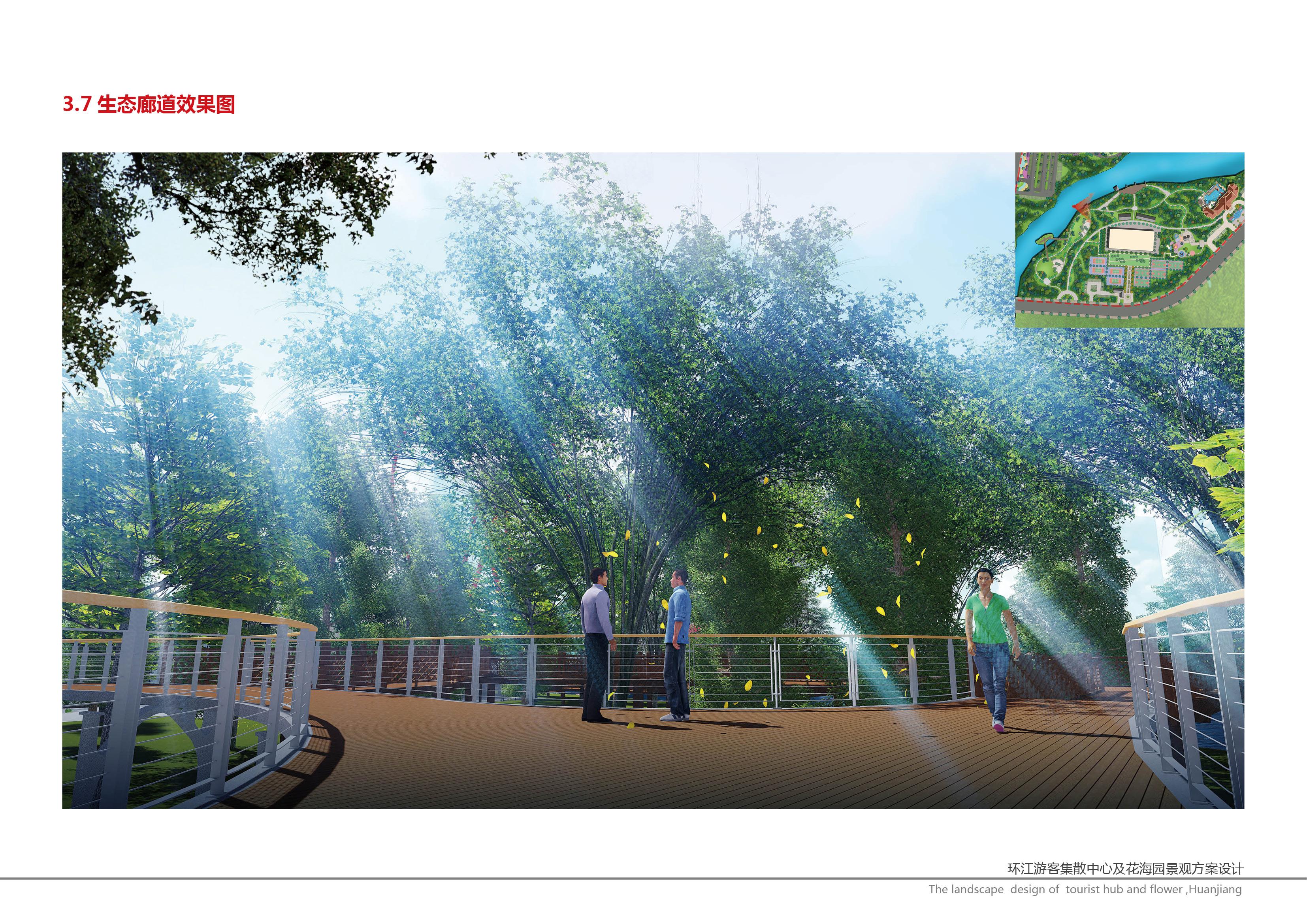 环江下卜花海-环江下卜花海园景观设计156