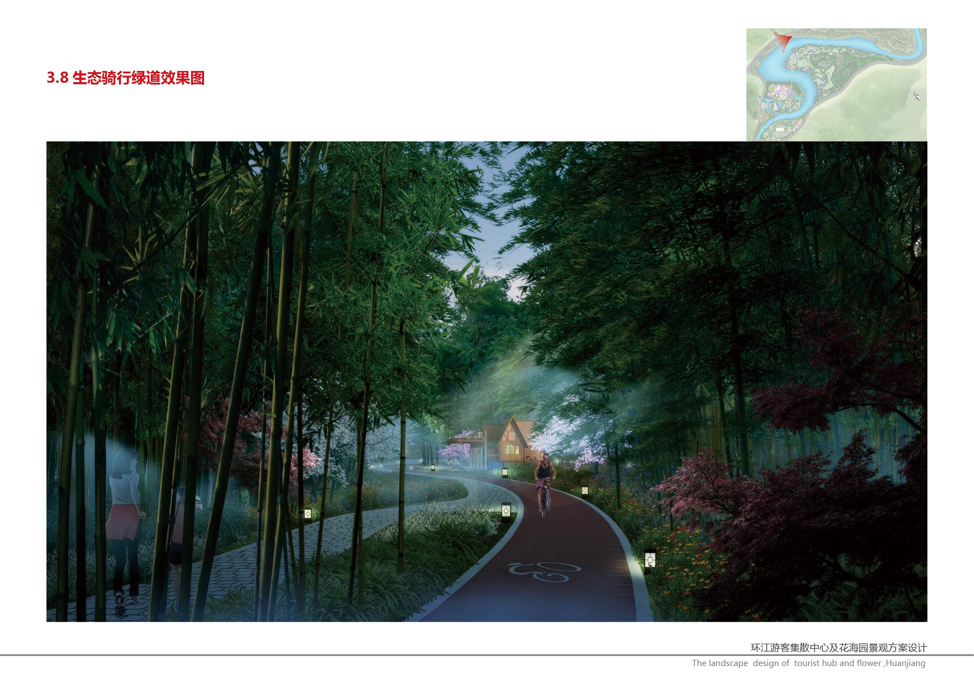 环江下卜花海-环江下卜花海园景观设计162