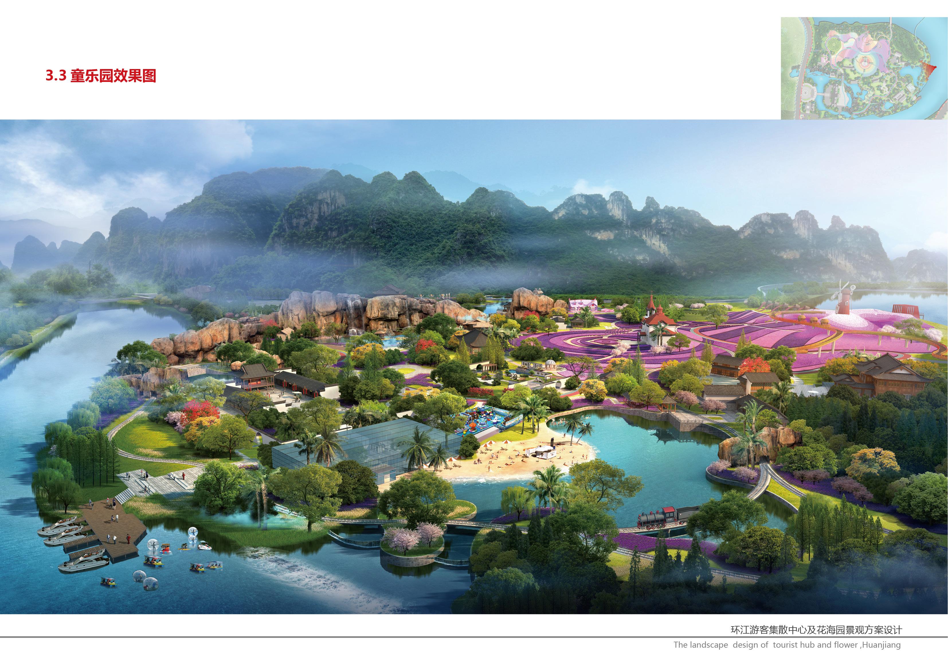 环江下卜花海-环江下卜花海园景观设计82