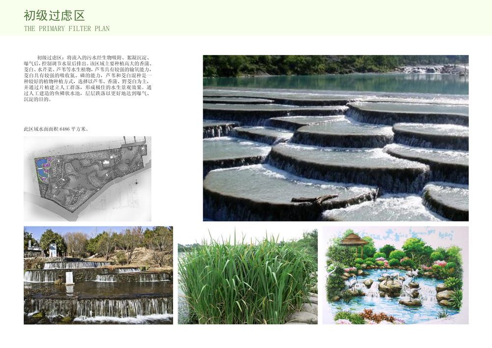 山泉水生态农业园-山泉0012_调整大小