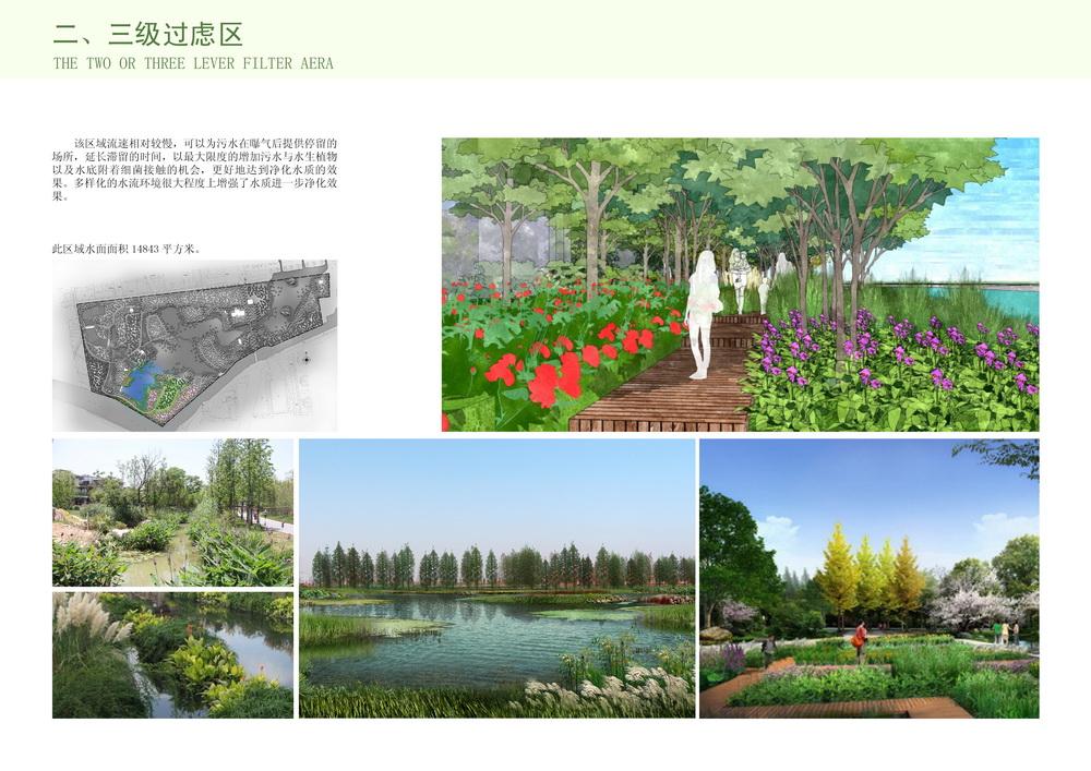 山泉水生态农业园-山泉0014_调整大小