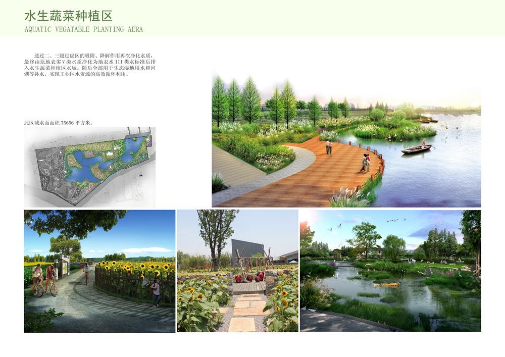 山泉水生态农业园-山泉0015_调整大小