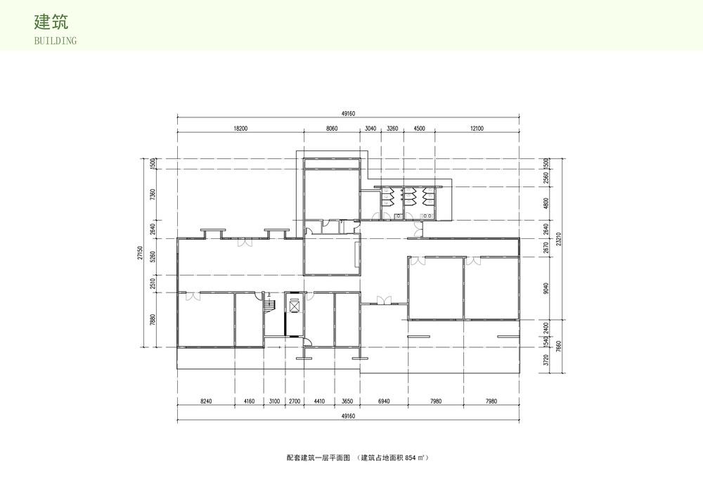 山泉水生态农业园-山泉0021_调整大小