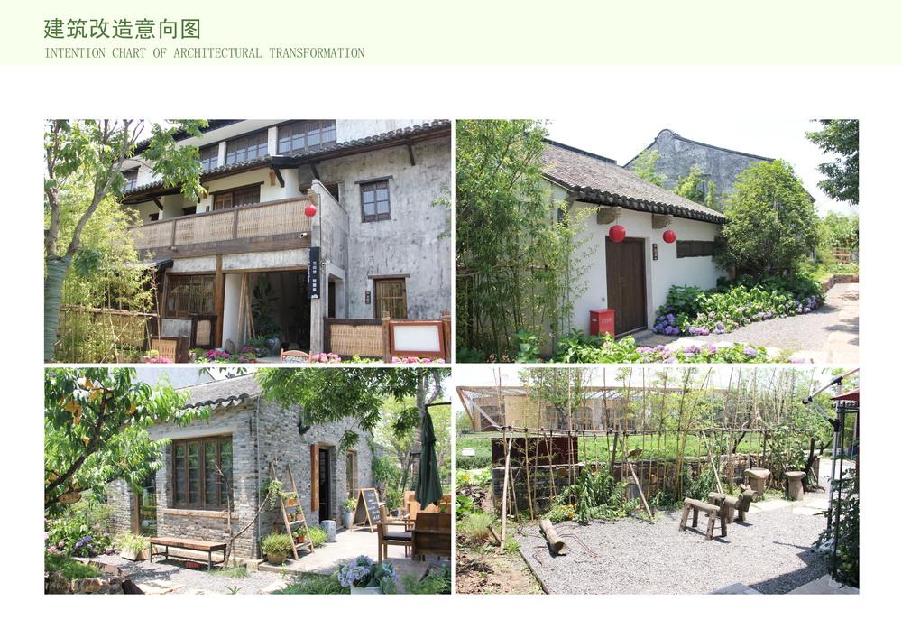 山泉水生态农业园-山泉0029_调整大小