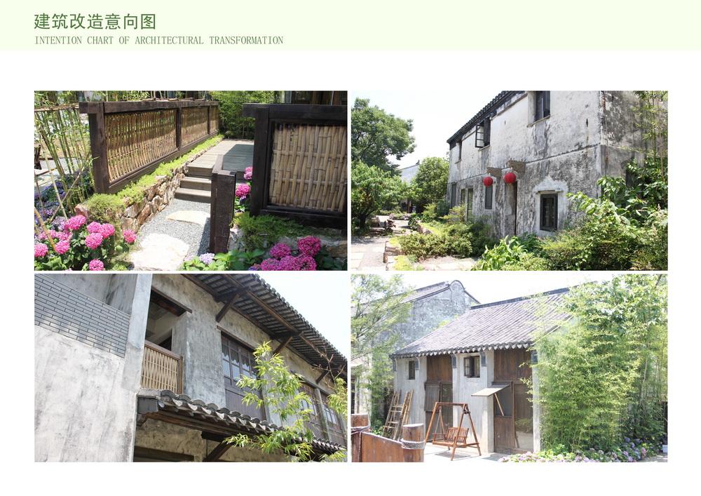 山泉水生态农业园-山泉0031_调整大小
