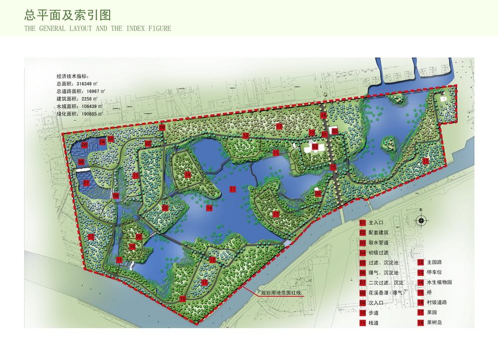 山泉水生态农业园-山泉007_调整大小
