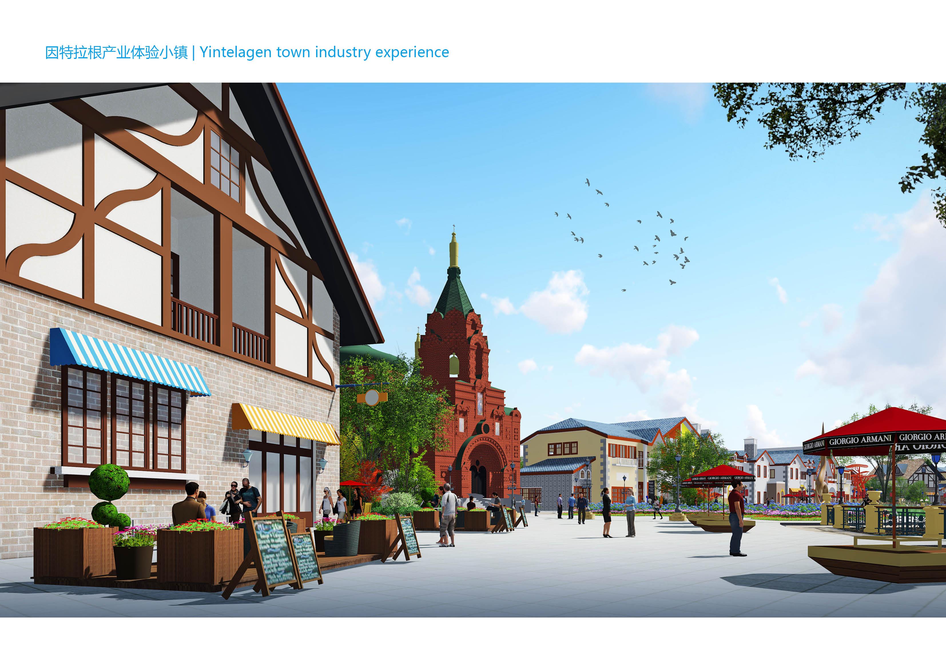 上海金山區市民農莊項目戰略發展規劃12.30-上海金山區市民農莊項目戰略發展規劃33