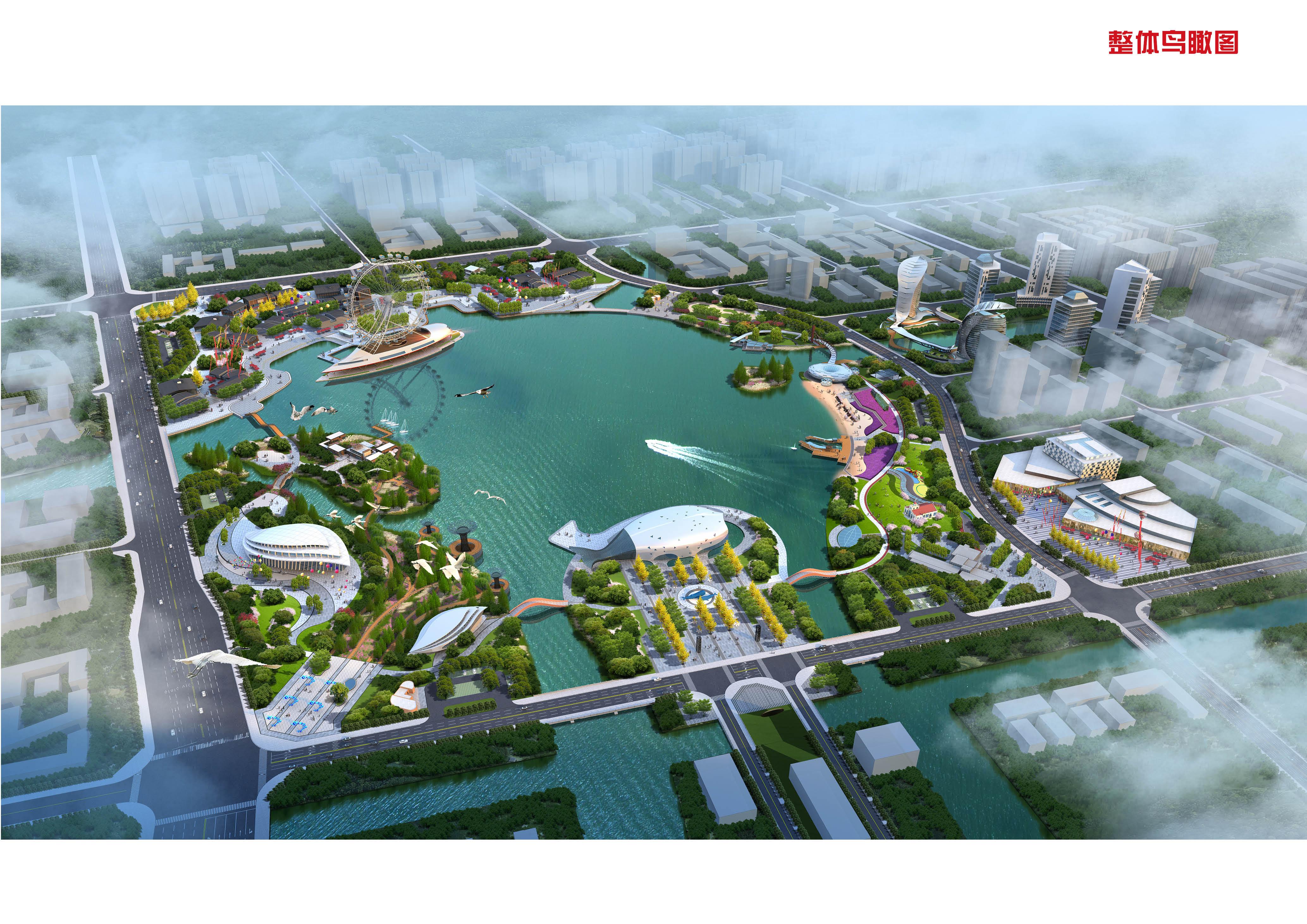 洋口港开发区海洋主题公园-洋口港开发区海洋主题公园景观设计43